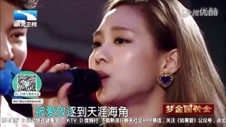 王霏霏-翻唱周蕙不想让你知道