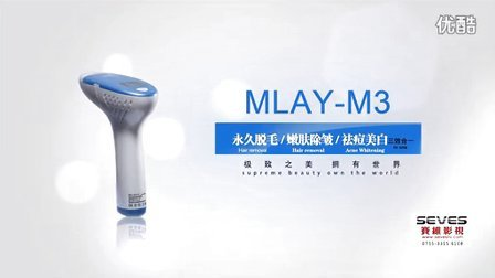 深圳产品宣传片-MLAY美国医疗护理产品-深圳赛维影视