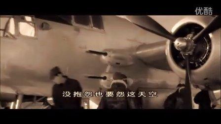 大轰炸之天若有情 陈伟霆 舒畅 曲BAP—COMA