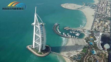 迪拜自驾 沙漠冲沙 帆船酒店 私人游艇 F1赛车