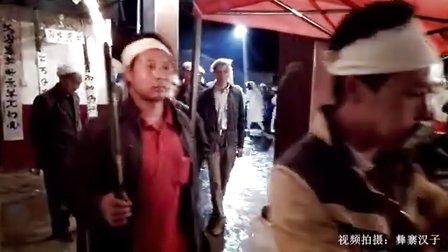 【彝寨汉子】贵州农村彝族葬礼全程实录(外婆仙逝葬礼剪影4—闪火光驱邪) 全程唢呐演奏视频