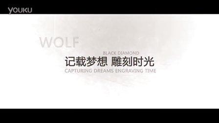 黑钻石品牌商誉影片(2014中英双语版)-黑钻石传媒
