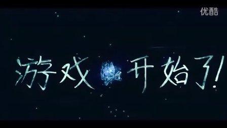 校园悬疑系列电影《纪念日》先导预告概念片