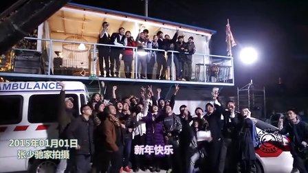 《天才J》片尾曲<生命公式>花絮MV