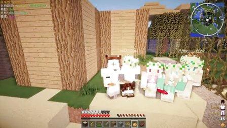 Minecraft我的世界【妹子庄园】暮云×妹子团×红鲤鱼 多MOD生存第1集★占领大村庄