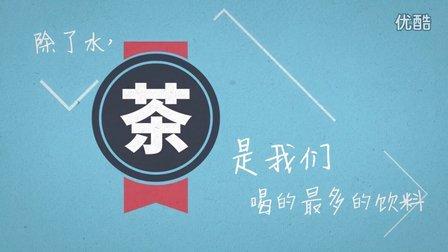 身为中国人,你真的懂茶吗?Papp's Tea为你讲解那些你不知道的茶知识!