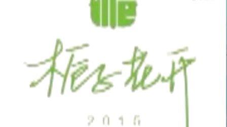 电影栀子花开2015主题曲《栀子花开》王海力手语音乐