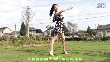 新生代广场舞 小萝莉