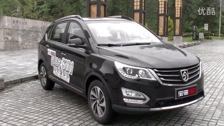宝骏560媒体试驾会于铁山坪森林公园举行-睛彩车市报道