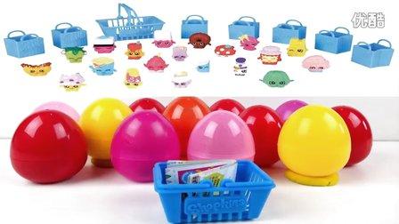 玩具购物 出奇蛋 奇趣蛋在 惊喜蛋 莫西怪兽 Shopkins