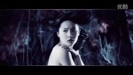 【盗墓丽影】李易峰X刘亦菲 盗墓笔记与倩女幽魂、古剑奇谭的前世今生