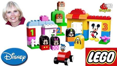 #038 乐高迪斯尼米奇 米妮和唐老鸭 英语教育过家家玩具 English Educational Toy