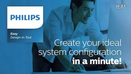 Create your ideal system configuration in a minute!