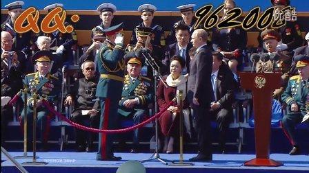 2015俄罗斯红场大阅兵