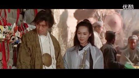 《电影成名录》03 朱茵:从紫霞仙子到性感羔羊再到人妇