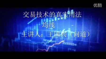 交易系统一(通用)①:均线 21+55