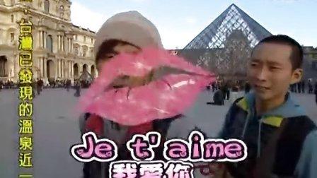我在巴黎打卡啦!!