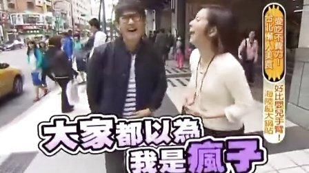 爱吃不费力!台北懒人美食