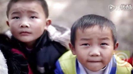 公益广告:巴中夫妻小学