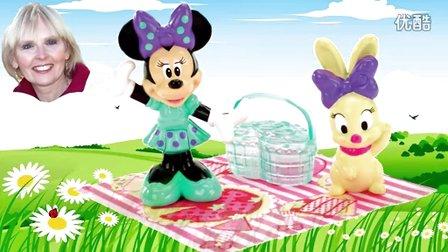 米奇妙妙屋-米妮鼠 宠物野餐 过家家 英语视频 原创教育 玩具妈妈讲故事 shaoer #358