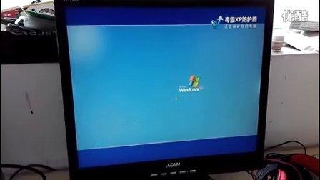电脑图标点不了 电脑开机后桌面图标打不开