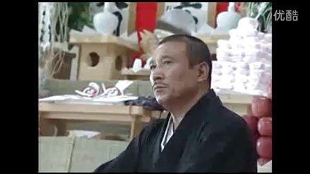 山口组组長の司忍 篠田建市「日本头号危险人物」