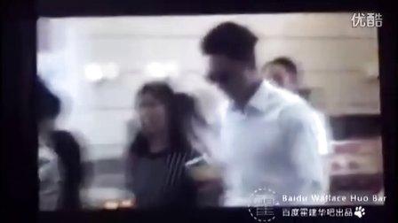20150919霍建华杭州飞广州机场接机