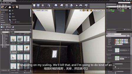 19-7创建一个室内关卡之七 创建玻璃墙Building the Glass Walls