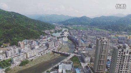 《IF》宇峰+温慧 真映像微电影ZHENStudio