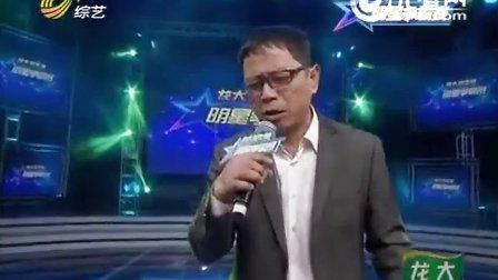明星争霸赛:老村长刘恒增改唱流行歌曲 唱《离歌》飙高音