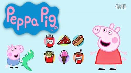 粉红猪小妹-不吃垃圾食品 #19L 血压升高 玩具妈妈讲故事过家家
