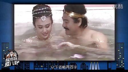 《猴侦探爱八卦》13:童年神剧封神榜原来尺度辣么大