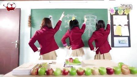 马来学生妹版《小苹果》