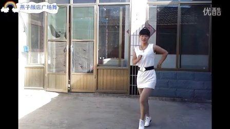 簡單好學廣場舞