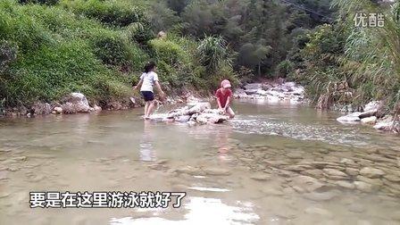 大自然之旅 戏水