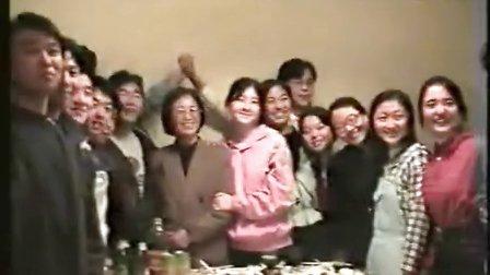 北京东城区青年湖小学1988届1班同学聚会(1995年)