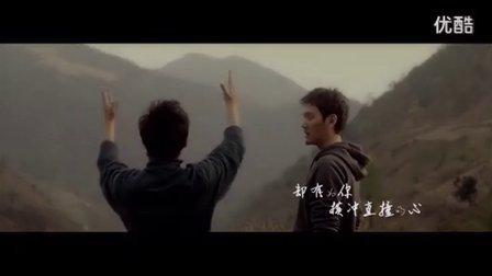 20150628【普通人阿吕的正确打开方式】《后会无期》剪辑MV 钟汉良