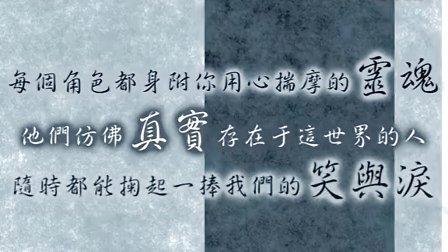 20131130钟汉良吧生日吧刊 剪辑MV by重庆牛小姐群