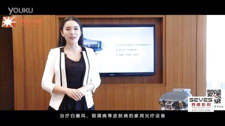 深圳产品宣传片-德马准分子仪-深圳赛维影视
