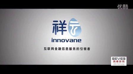 深圳企业宣传片-祥云信息科技宣传片-深圳赛维影视
