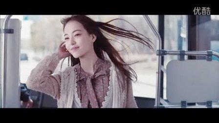 爱情相对论01:公交情缘