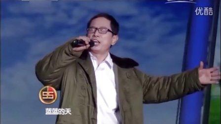 黄金100秒《草原上升起不落的太阳》演唱:菏泽三雄