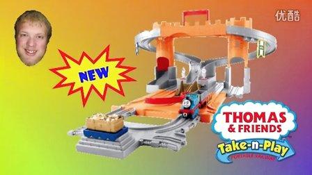 托马斯和朋友们-亲子玩具 Thomas Tomy 城堡 Castle & Friends 玩具妈妈 #40Luke