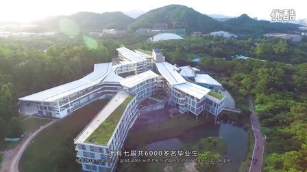 UIC航拍宣传片