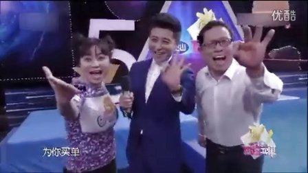 CCTV-3《幸福账单》  报账人:刘恒增