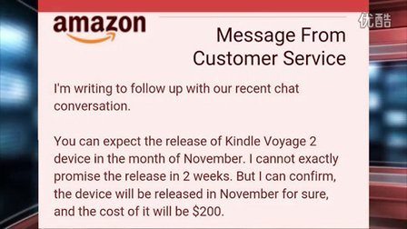 Amazon Kindle Voyage 2 will be released in November