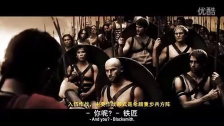 《电影纵贯线》03:如何成为战斗民族(上)