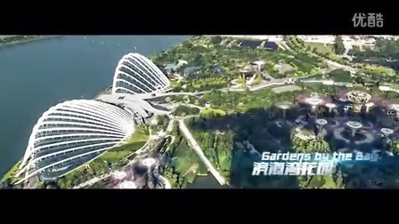 新加坡 第一集:高空眺望,震撼上帝视角 By 途牛旅游网