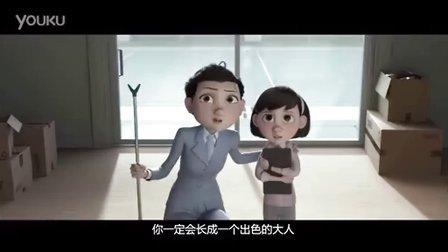 《电影纵贯线》23:《小王子》重拾遗失的童真