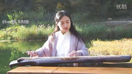 古琴《樵歌》庞湃弹奏-湖光山色外景拍摄-两分半钟片段